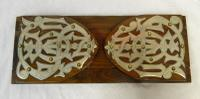 Victorian Book Slide with Celtic Decoration (3 of 5)