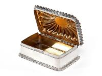 Victorian Silver Jewellery or Trinket Box with a Fluted Domed Hinged Lid (3 of 4)