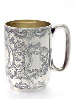 Antique Silver Hand Engraved Victorian Christening Mug