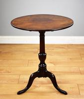 George III Mahogany Tripod Table (2 of 6)