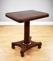 William IV Flame Mahogany Occasional Table