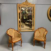 Large French Gilt Margin Frame Mirror 66'' (2 of 8)