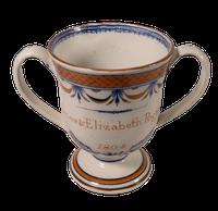 Pearlware Loving Cup (5 of 5)