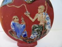 Sumida Gawa Moon Flask. Early 20th Century. Japanese (3 of 12)