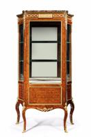 Exceptional Kingwood 19th Century Parquetry Concave Shaped Vitrine Display Cabinet (11 of 13)