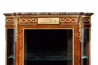 Exceptional Kingwood 19th Century Parquetry Concave Shaped Vitrine Display Cabinet (13 of 13)