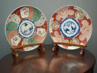 Matched Pair of Imari Chargers on Stands (2 of 12)
