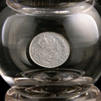 George V Coronation Coin Goblet (5 of 8)