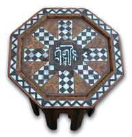 Early 20th Century Islamic Side Table with Mother of Pearl Inlay (3 of 4)
