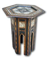 Earl 20th Century Islamic Occasional Table (3 of 3)
