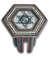 Earl 20th Century Islamic Occasional Table (2 of 3)