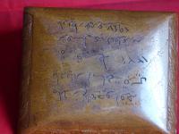 Argyle & Sutherland Highlanders Hand Carved Box (7 of 9)
