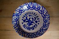 19th Century Fajalauza Spanish Ceramic Bowl