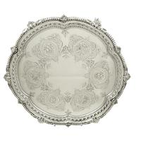 Antique Victorian Sterling Silver 13' Tray / Salver 1898