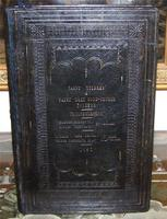 1837 The Book of Common Prayer & Administration of the Sacraments & Other Rites & Ceremonies of the Church