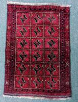Vintage Afghan Turkmen Design Mat c.1950