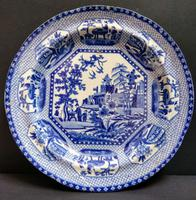 Earthenware Blue & White Transfer Printed Plate c.1820