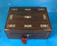William IV Rosewood Inlaid Jewellery Box