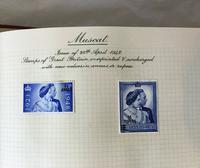Stamp Album - Royal Silver Wedding 1948 (11 of 14)