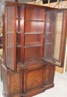 1960s Large 3 Door Mahogany Bookcase with Wire Mesh on Top Section (2 of 5)
