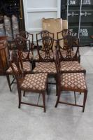 1960's Mahogany Set of 8 Wheatcheaf Design Dining Chairs (2 of 3)