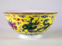 Chinese Quianlong Yellow Dragon Bowl