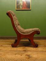 Antique Slipper Chair Small Bedroom Nursing Chair with Striped Fabric (6 of 15)