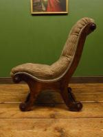 Antique Slipper Chair Small Bedroom Nursing Chair with Striped Fabric (9 of 15)
