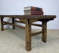 Rustic Chinese Coffee Table (6 of 6)