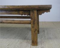 Rustic Chinese Coffee Table (4 of 6)