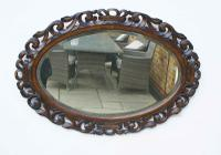 Early 20th Carolean Style Carved Oak  Overmantle  Mirror (2 of 12)