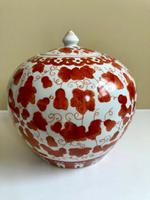 Fine 19th Century Porcelain Chinese Ginger Jar Iron Red Pattern of Tongzhi Period (4 of 5)