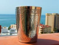 Lovely Victorian Henry Wilkinson & Co Solid Silver Decorative Beaker / Tot Cup 1876 (3 of 10)