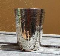 Lovely Victorian Henry Wilkinson & Co Solid Silver Decorative Beaker / Tot Cup 1876 (9 of 10)