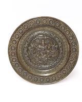 19th Century Indian Raj Period Plaque