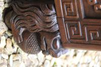 Superb Chinese Carved Hardwood Chest / Blanket Box (31 of 31)