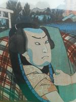Japanese Woodblock Print (2 of 4)