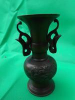 Small Chinese Bronze Vase (2 of 3)