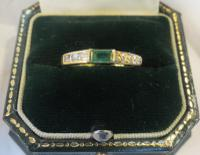 Mozafarian - Vintage Emerald, Diamond and 18ct Gold Ring - 1973 (12 of 14)
