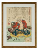 Nine Japanese Ukiyo-E Prints by Utagawa Kuniyoshi, Edo Period, Mid 19th Century (19 of 19)