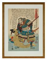 Nine Japanese Ukiyo-E Prints by Utagawa Kuniyoshi, Edo Period, Mid 19th Century (3 of 19)