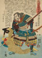 Nine Japanese Ukiyo-E Prints by Utagawa Kuniyoshi, Edo Period, Mid 19th Century (2 of 19)