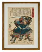 Nine Japanese Ukiyo-E Prints by Utagawa Kuniyoshi, Edo Period, Mid 19th Century (5 of 19)
