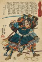 Nine Japanese Ukiyo-E Prints by Utagawa Kuniyoshi, Edo Period, Mid 19th Century (4 of 19)
