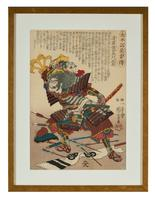 Nine Japanese Ukiyo-E Prints by Utagawa Kuniyoshi, Edo Period, Mid 19th Century (7 of 19)