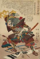 Nine Japanese Ukiyo-E Prints by Utagawa Kuniyoshi, Edo Period, Mid 19th Century (6 of 19)