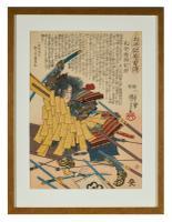 Nine Japanese Ukiyo-E Prints by Utagawa Kuniyoshi, Edo Period, Mid 19th Century (9 of 19)