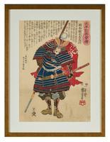 Nine Japanese Ukiyo-E Prints by Utagawa Kuniyoshi, Edo Period, Mid 19th Century (11 of 19)