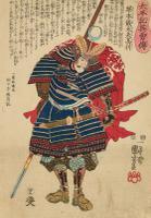 Nine Japanese Ukiyo-E Prints by Utagawa Kuniyoshi, Edo Period, Mid 19th Century (10 of 19)