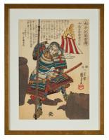 Nine Japanese Ukiyo-E Prints by Utagawa Kuniyoshi, Edo Period, Mid 19th Century (13 of 19)